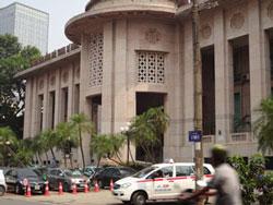 Ngân hàng Nhà nước VN. RFA photo
