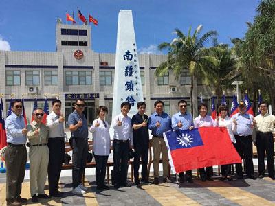 Tám đại biểu quốc hội Đài Loan đã đáp chuyến bay từ Đài Bắc ra thăm đảo Ba Bình hôm 20/7/2016. AFP photo