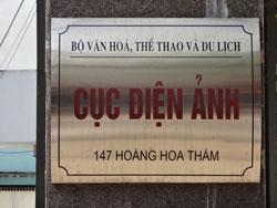 Cục Điện ảnh Việt Nam tại số 147 Hoàng Hoa Thám, Hà Nội, ảnh chụp hôm 28-09-2012. RFA photo
