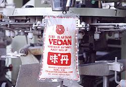 Sản phẩm bột ngọt của Vedan. Ảnh  vedan.com