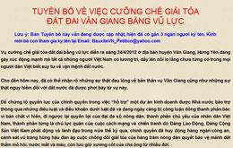 Bản tuyên bố về việc cưỡng chế giải tỏa đất đai Văn Giang bằng vũ lực đa có tính đến hôm nay(05/11/12) đã có trên 3000 chữ ký