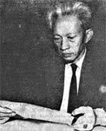 Vương Hồng Sển (1902-1996), bút hiệu Anh Vương, Vân Đường, Đạt Cổ Trai, là một nhà văn hóa, học giả, nhà sưu tập đồ cổ nổi tiếng.Photo courtesy Wikipedia