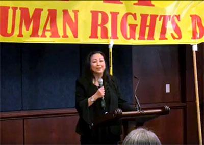 Bà Libby Liu, Tổng giám đốc RFA phát biểu tại lễ kỷ niệm Ngày Nhân quyền cho Việt Nam 11/05/2017.