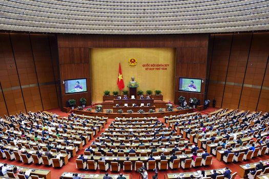 Hình minh họa. Quốc hội Việt Nam họp hôm 21/10/2019