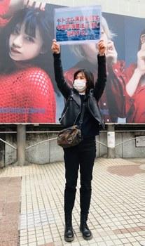 Nhật biểu tình.jpg