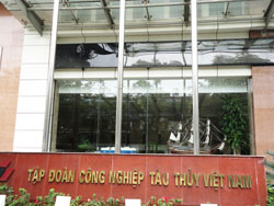 Tập đoàn Công nghiệp Tàu thuỷ Việt Nam Vinashin- RFA photo