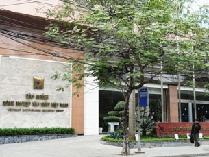 Tập đoàn Công nghiệp Tàu thuỷ Việt Nam Vinashin