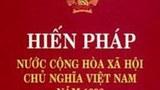Bìa sách Hiến pháp nước CHXHCN Việt Nam 1992.