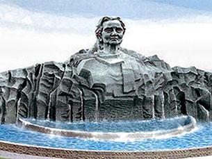Tượng đài mẹ Việt Nam anh hùng ở Quảng Nam, với chi phí dự kiến đến lúc này là 411 tỷ đồng. Source Đà Nẵng.Gov