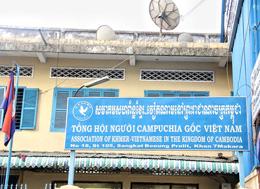 Tổng hội người Campuchia gốc Việt Nam tại thủ đô Phnom Penh, ảnh chụp ngày 13/5/2014.