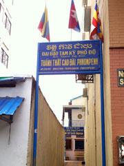 Thánh thất cao đài tại thủ đô Phnom Penh.Photo by: Quốc Việt