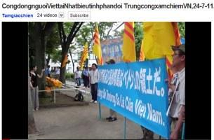 Cuộc biểu tình vào ngày 24 tháng 7 tại Tokyo do Hiệp hội Người Việt tỵ nạn tại Nhật bản tổ chức.