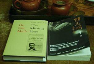 """Cuốn sách có tên """"Hồ Chí Minh sinh bình khảo"""" tuy được giới thiệu là tài liệu lịch sử nhưng nhiều người đã chỉ ra nó được xuất bản với mục đích duy nhất là bẻ cong tiều sử của Chủ tịch Hồ Chí Minh."""