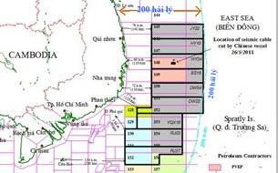 Bản đồ chỉ rõ 9 lô dầu khí mà Tổng Công ty Dầu khí Hải Dương Trung Quốc mở thầu quốc tế hoàn toàn nằm trong vùng đặc quyền kinh tế 200 hải lý và thềm lục địa của Việt Nam.
