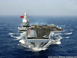 Hàng không mẫu hạm đầu tiên của Trung Quốc, Liêu Ninh - china-defense-mashup.com photo