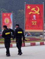 Lực lượng cảnh sát cơ động. AFP