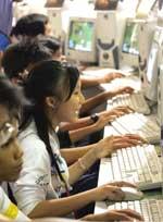 YouthComputer150.jpg