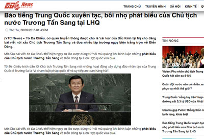 Báo tiếng Trung Quốc xuyên tạc, bôi nhọ phát biểu của Chủ tịch nước Trương Tấn Sang tại LHQ (theo VTC News)
