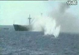 Tàu vận tải HQ-505 và HQ-604 bị tàu chiến Trung Quốc nã pháo, bắn cháy - chìm