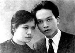 Ông Võ Nguyên Giáp và vợ Nguyễn Quang Thái khi còn trẻ. Photo courtesy of chungta.com