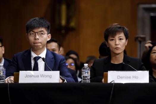 Ca sĩ Denise Ho (phải) tại Quốc hội Mỹ hôm 17/9/2019