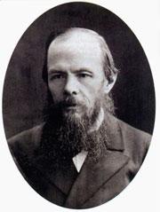Fyodor Mikhaylovich Dostoyevsky 1821-1881. Wikipedia