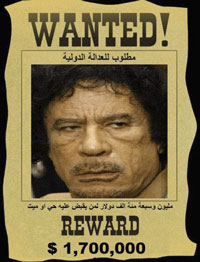 gadhafi-wanted200.jpg