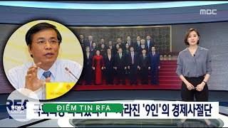 Truyền hình Hàn Quốc đưa tin về 9 người Việt Nam mất tích trong đoàn thăm của Quốc hội Việt Nam hồi tháng 12/2018, và ông Nguyễn Hạnh Phúc - Tổng thư ký Quốc hội