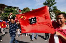 Người dân biểu tình phản đối Trung Quốc hôm 05/06/2011 tại Hà Nội. AFP PHOTO.