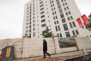 Tòa nhà 12 tầng nằm ở ngoại ô thành phố Thượng Hải, nơi được tin là trụ sở của đội ngũ tin tặc Trung Quốc