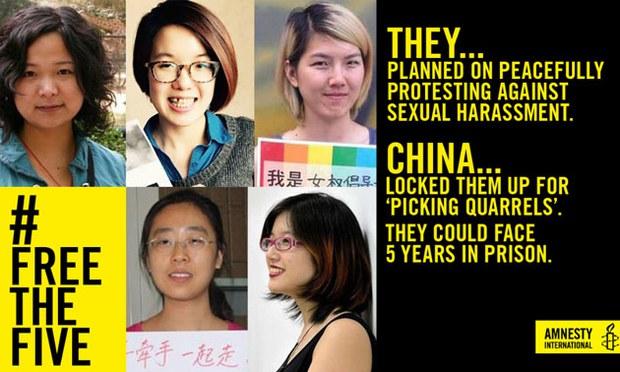 Amnesty International kêu gọi trả tự do cho 5 phụ nữ Trung Quốc bị bắt vì tranh đấu cho nữ quyền