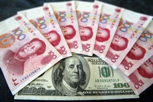 Đồng nhân dân tệ của Trung Quốc