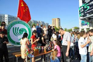 Một chi nhánh của Viện Khổng tử Trung Quốc quảng bá văn hóa tại thành phố Blagoveshchensk, Nga hôm 22/5/2011. AFP photo.