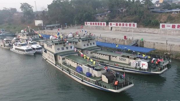 Các tàu tham gia trong buổi chấp pháp chung.