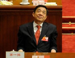 Ông Bạc Hy Lai , nguyên Bí Thư Thành Ủy Trùng Khánh