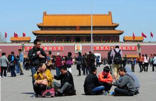 Quảng trường Thiên An Môn vào ngày 11 tháng 4 năm 2012.