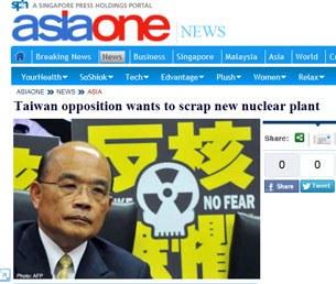 Chủ tịch Đảng đối lập chính của Đài Loan Dân chủ Tiến bộ (DPP), trong một cuộc họp báo chống hạt nhân ở Newe, Đài Bắc vào ngày 21, 2013.