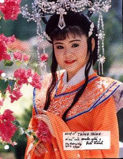 Nữ nghệ sĩ Trinh Trinh.  Hình của soạn giả Nguyễn Phương/RFA.