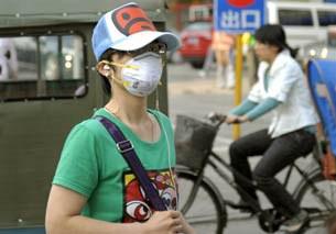 Trung Quốc đã cho lệnh báo động về bệnh cúm heo