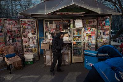 Một quầy bán sách báo ở Bắc Kinh vào ngày 20 tháng 1 năm 2017.