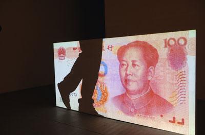 Hồi tháng 8 vừa qua Trung quốc đã cho phá giá đồng nhân dân tệ tới gần 2%