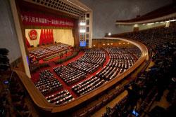 Toàn cảnh Đại lễ đường nhân dân trong quá trình bỏ phiếu vào ngày cuối cùng của Quốc hội Trung Quốc ở Bắc Kinh vào ngày 14 tháng 3 năm 2012. AFP PHOTO / Ed Jones.