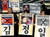 NorthKorea200.jpg