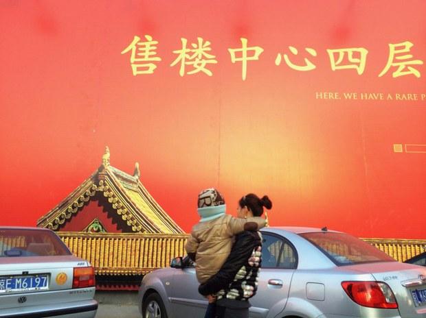 Một biển quảng cáo quảng cáo nhà ở cao cấp mới tại Bắc Kinh, Trung Quốc (minh họa)