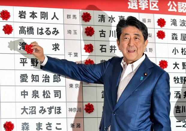Bầu cử và cải cách tại Nhật