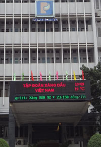 Tập đoàn xăng dầu Việt Nam Petrolimex. RFA photo
