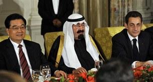 HuJintao-Abdullah-Sarkozy-G20-305.jpg