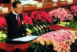Thủ tướng Trung Quốc Ôn Gia Bảo tại phiên khai mạc Quốc hội Trung Quốc bên trong Đại lễ đường Nhân dân ở Bắc Kinh vào ngày 5 tháng 3 năm 2010. AFP photo