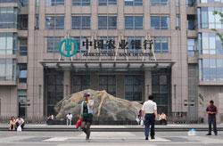 Trụ sở chính Ngân hàng Nông nghiệp Trung Quốc ở Bắc Kinh. AFP photo