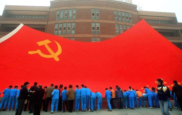 Hội nghị kỳ bốn, khóa 19 của Cộng đảng Trung Quốc